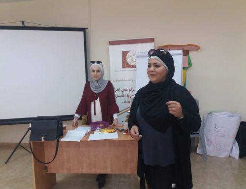 اللقاء الاول لمجموعة النساء في منطقة المخفية ضمن مشروع تكوير قدرات الامهات والاطفال