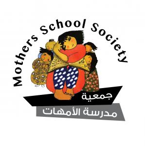 جمعية مدرسة الأمهات Logo